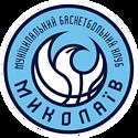 МБК Николаев (Украина)