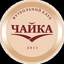 Чайка Киев (Украина)