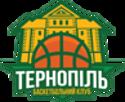 Тернополь (Украина)
