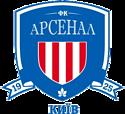Арсенал-Киев (Украина)
