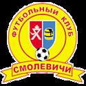 Смолевичи (Беларусь)