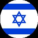 Израиль (Израиль)