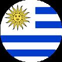 Уругвай (Уругвай)