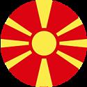 Северная Македония (Северная Македония)