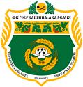 Черкащина (Украина)
